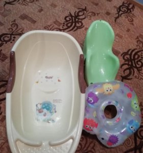 Ванночка, круг, и горка.