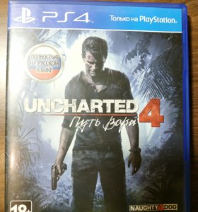 Uncharted 4 продажа.