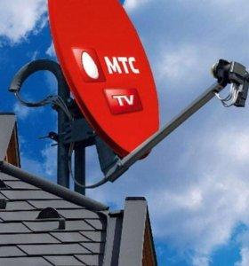 Спутниковое ТВ от компании МТС
