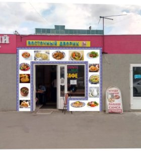Повар для узбекской кухни