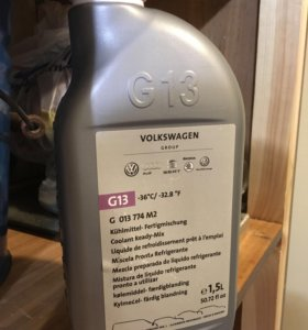 Антифриз G13(розовый) G013774М2 для семейства VAG