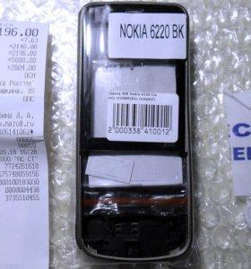 Корпус для Nokia 6220 Classic (DS000261) (чёрный)