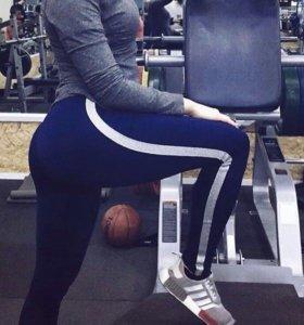 Леггинсы спортивные