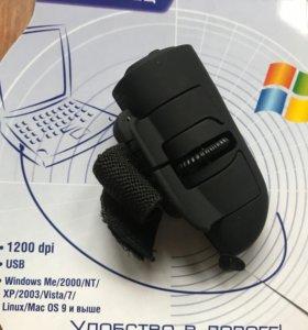 Оптическая мышь на палец новая