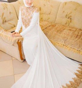 Свадебное платье .хиджаб
