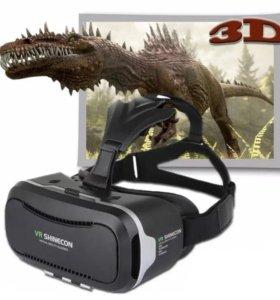 Новые 3D очки виртуальной реальности