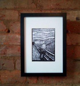 Картина Эдварда Мунка Крик.