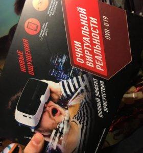 Виртуальные очки реальности для телефона