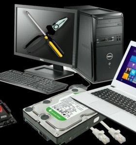 Ремонт компьютеров и ноутбуков, принтеров