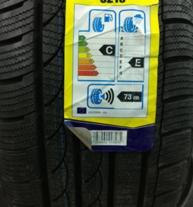 Новые зимние шины 225/45 r18