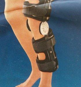 Ортез на коленный сустав HKS-375