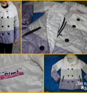 ❤Стильная осенняя куртка для девочки. 152 см.