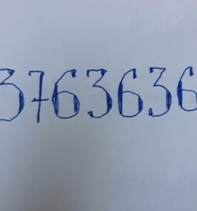 Федеральный номер