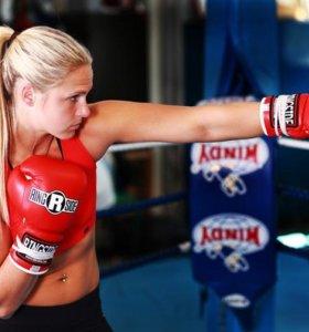 Тренировки бокс фитнес. Персональный тренер