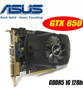 Asus GXT650 1Gb