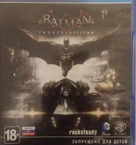Batman.Рыцарь Аркхема (Arkham Knight) для PS4