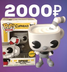 Funko POP Cuphead (limited edition)