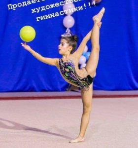 Купальник для художественной гимнастики 😍🌈