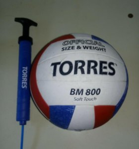 Мяч воллейбольный+насос.