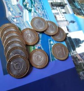 Монеты ( Редкие )