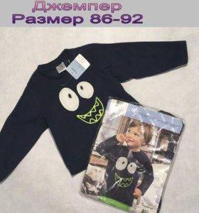 Новые Джемпер тёплый размер 74-80 и 86-92