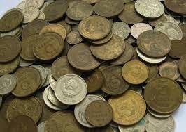 Монеты СССР и постсоветского времени