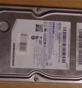 Жёский диск 80GB