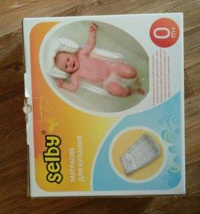 Матрасик для купания новорожденных