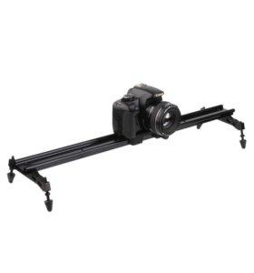 Слайдер для плавной видеосъёмки