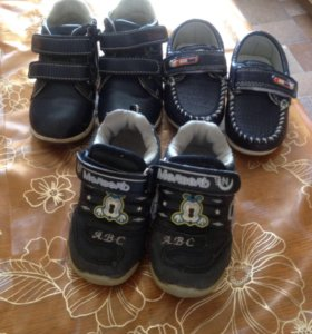 Детская обувь на мальчика маленькие размеры