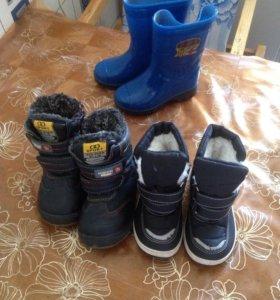 Обувь на мальчика б/у
