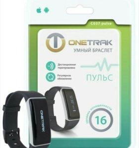 Onetrak c037 puls