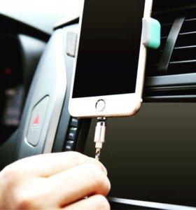 Магнитная зарядка для iPhone, iPad, android⚡️
