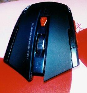 Мышка беспроводная.