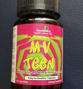 Витамины для подростков с Айхерба