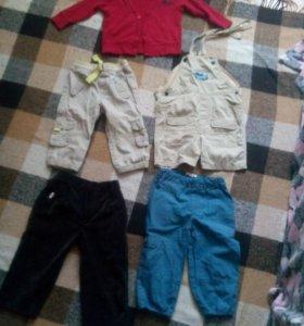Одежда на мальчика на рост 86