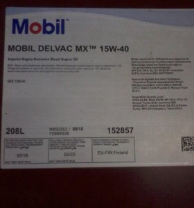 MOBIL MX 15w40