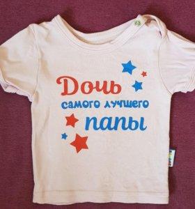 футболка размер 62