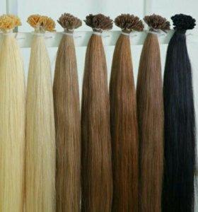 Натуральные волосы на капсулах 70см.