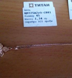 Продаю дет.цепочку крестик,позолоченное серебро