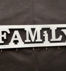 Ключница семейная