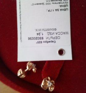 Продаю дет сережки позолоченное серебро фианиты