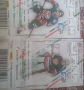 Билеты на хоккей