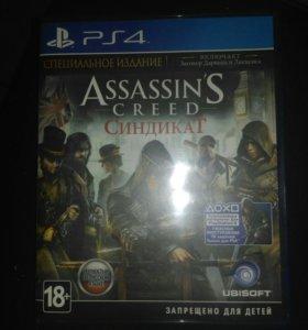 Assassin'S creed синдикат ps4