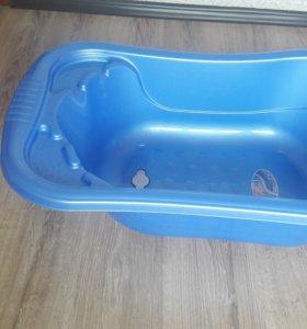 Ванночка новая бесплатно!!!