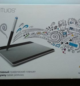 Графический планшет Wacom Intuos CTL-480S-RUPL