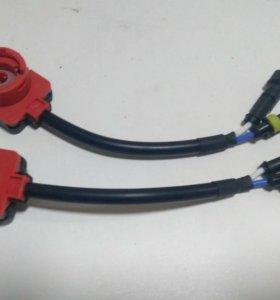 Провода под лампы D2R/D2S Xenon