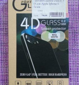 Противоударное стекло для Appl 6