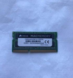 Оперативная память corsair macmemory