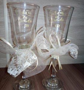 Свадебные бокалы НОВЫЕ!!!